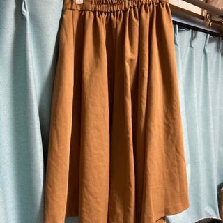 【ネット決済・配送可】シンプルで使いやすいスカート
