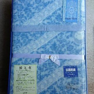【終了】優しい肌触り ブルーの綿毛布