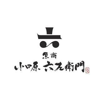 オープニングスタッフ募集‼ミナカ小田原の『魚商 小田原六左…