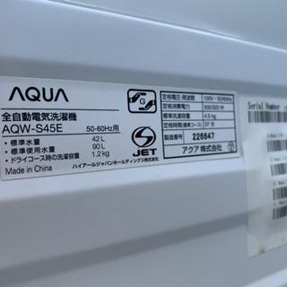 2017年製 アクア 洗濯機 AQW-S45E 4.5kg AQUA − 愛知県