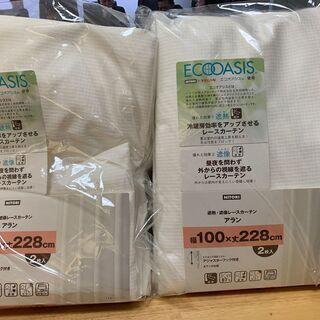 ニトリ レースカーテン ECOOASIS 2個セットの画像