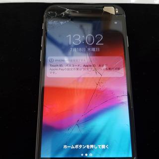 iPhoneのガラスが割れている方必見!!!