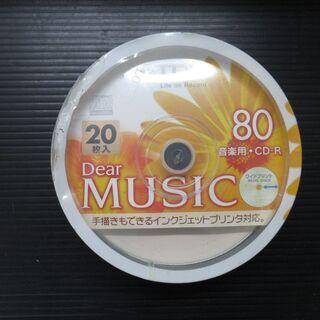 CD-R 音楽用 80 20枚入り
