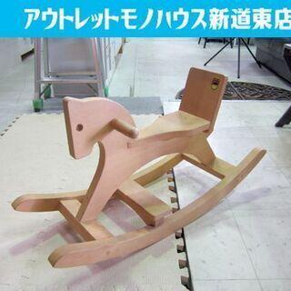 木馬  乗用玩具 木製 馬 ロッキングホース KAWAI/カワイ...