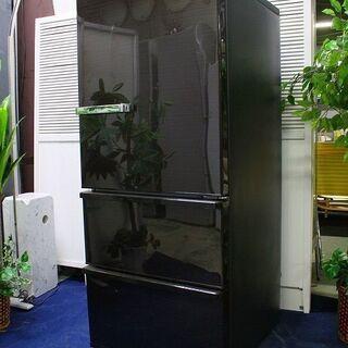 R2157) AQUA アクア 3ドア 冷凍冷蔵庫 272L A...
