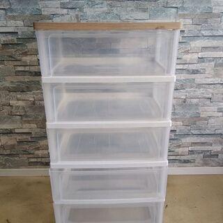 衣装ケース 5段 透明 収納BOX 棚 木製天板仕様 たん…
