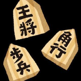 将棋のお相手いたします。初心者歓迎!