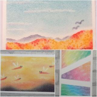 <対象: 全国>オンライン「楽しい3色パステルアート教室」