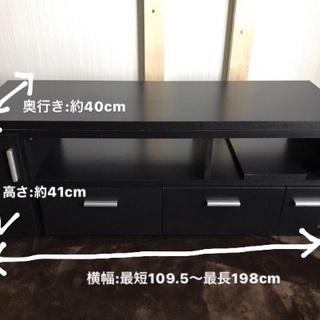 伸縮テレビボード テレビ台