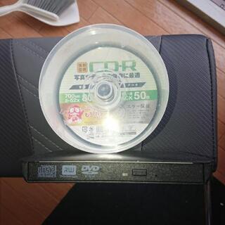 【受け渡し決定中】CD・DVDドライブ+CD-R26枚入り