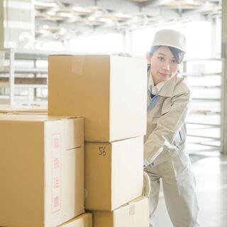 ◆学歴不問・履歴書不要・未経験歓迎◆カンタン軽作業スタッフ/正社...