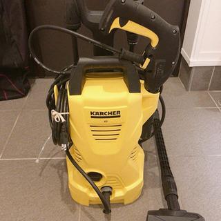 ケルヒャー 高圧洗浄機 デッキクリーナーの画像
