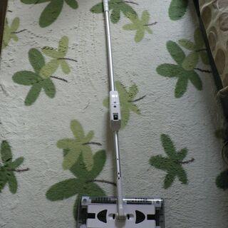 アイリスオーヤマ製 電動ホーキ
