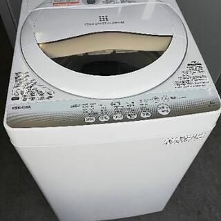 【送料・設置無料】⭐東芝⭐5kg⭐美品の洗濯機⭐冷蔵庫とのセット...