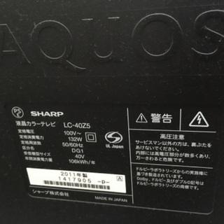 シャープ アクオス 40型テレビ 2011年製 LC-40Z5 - 豊田市