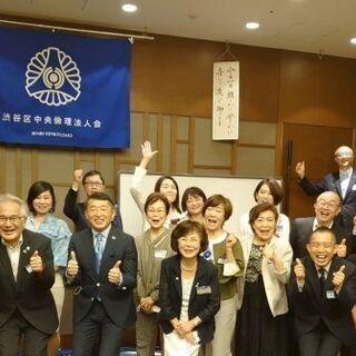 「朝活・無料」新宿駅から徒歩3分 経営者やサラリーマンを応援する...