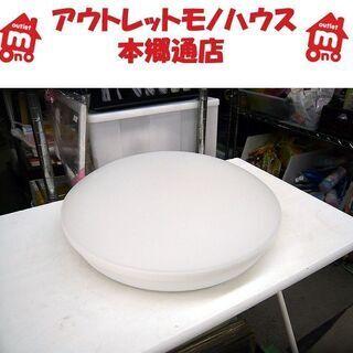 札幌 調光可能 LEDシーリングライト ~6畳 アイリスオーヤマ...