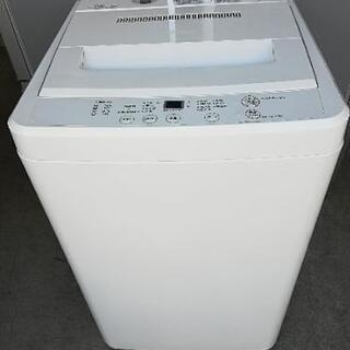 【送料・設置無料】⭐無印良品⭐4.5kg⭐美品の洗濯機⭐冷蔵庫と...