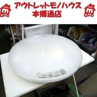 札幌 調光可能 LEDシーリングライト リモコン付き LED30...
