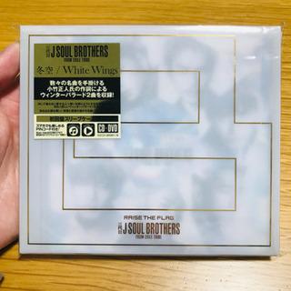 三代目J SOUL BROTHERS シングルCD +DVD【未開封】