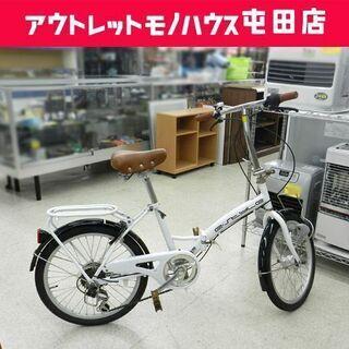 折りたたみ自転車 20インチ 6段変速 自転車 サイクリング 買...