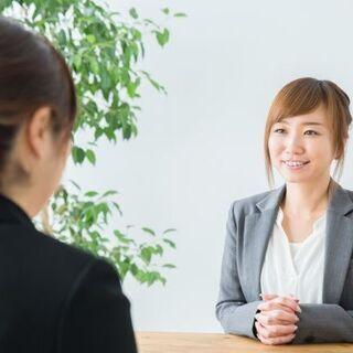 【20~30代向け転職・就職相談会】 転職に関するお悩みを…