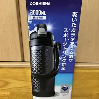 ドウシシャ 水筒 2リットル スポーツボトル