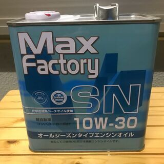 エンジンオイル SN 10W-30 3リットルをお売りします(未使用)
