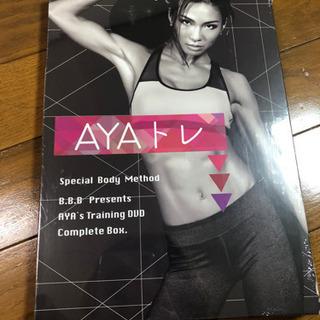 AYAトレ DVD