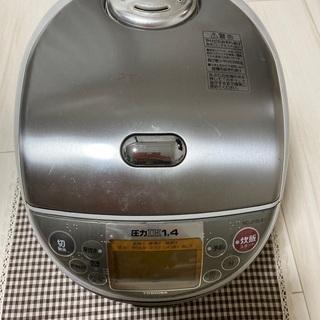 TOSHIBA  圧力IH1.4 炊飯器 5.5合炊き