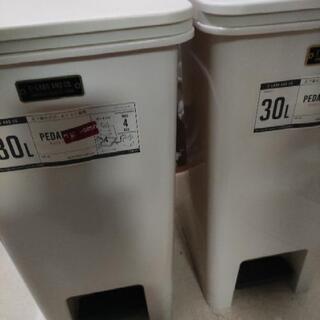 30L ゴミ箱 2個の画像