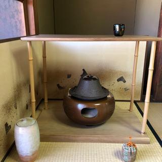 茶道教室(表千家)