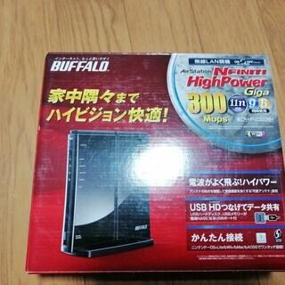 無線LAN親機 BUFFALO WZR-HP-G300NH