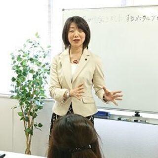 新大阪:【あがり症を根絶する!!】100人の前で話してもまったく...