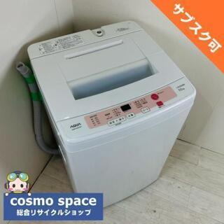 中古 希少 5.0kg 全自動洗濯機 ハイアール アクア …