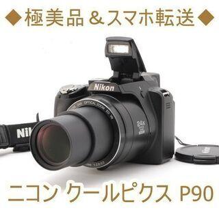 ◆極美品&スマホ転送◆ニコン クールピクス P90