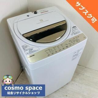 中古 高年式 7.0kg 風乾燥機能付き 全自動洗濯機 東…