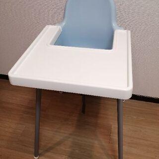 IKEA ベビーチェア  ハイチェア  ANTILOP