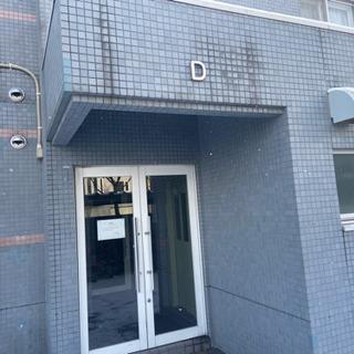 物件管理・空き家管理・生活トラブル対応/ゼンブお任せ下さい! - 札幌市