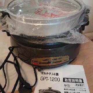 値下げ【美品】マルチグリル鍋 GPT-1200 (山善)