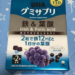 UHA味覚糖 UHAグミサプリ鉄&葉酸  50日分 5袋