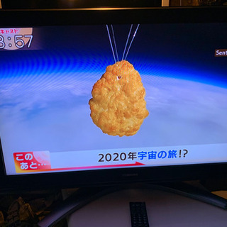 TOSHIBA REGZA 東芝 レグザ Z3500 37…