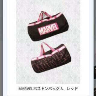 【新品】MARVEL ボストンバッグ♡ピンク