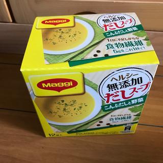 【9袋】マギー ヘルシー無添加だしスープ こんぶだしと野菜の画像