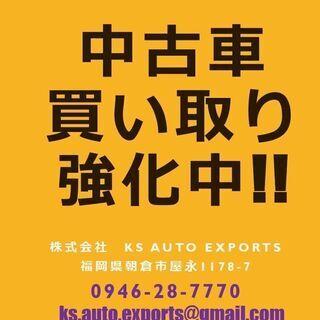 中古車買取 タイヤホイール買取 強化中!!
