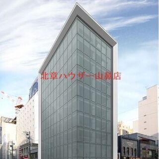 ☆テナント特集☆2020年11月新築!申し込み多数大人気です!早...