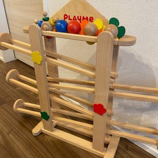プレイミー コロコロ玩具