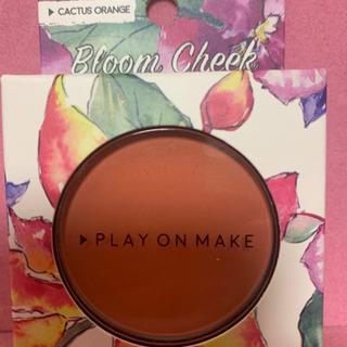 PLAY ON MAKE チーク オレンジ