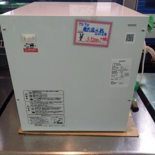 中古品 電気温水器 TOTO 104