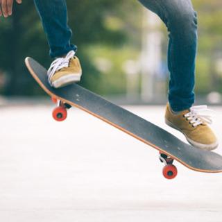 徳島 スケートボード